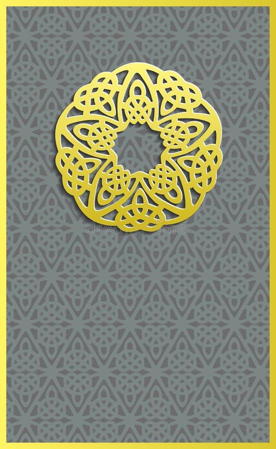 Folleto del kareem del Ramadán, folleto islámico ilustración del vector
