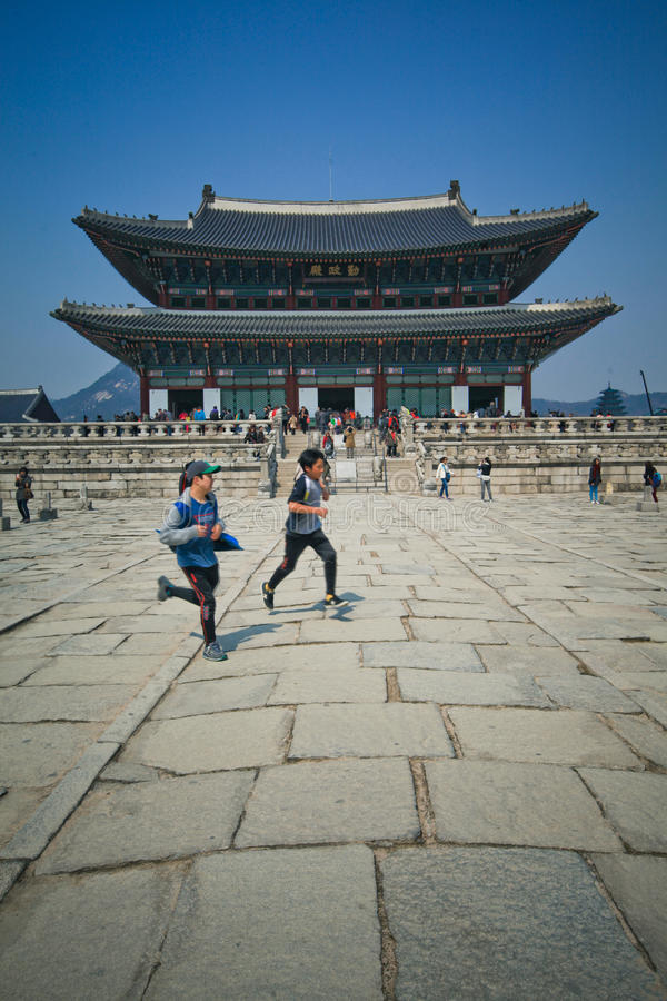 Fonctionnement de Gyeongbokgung photo stock