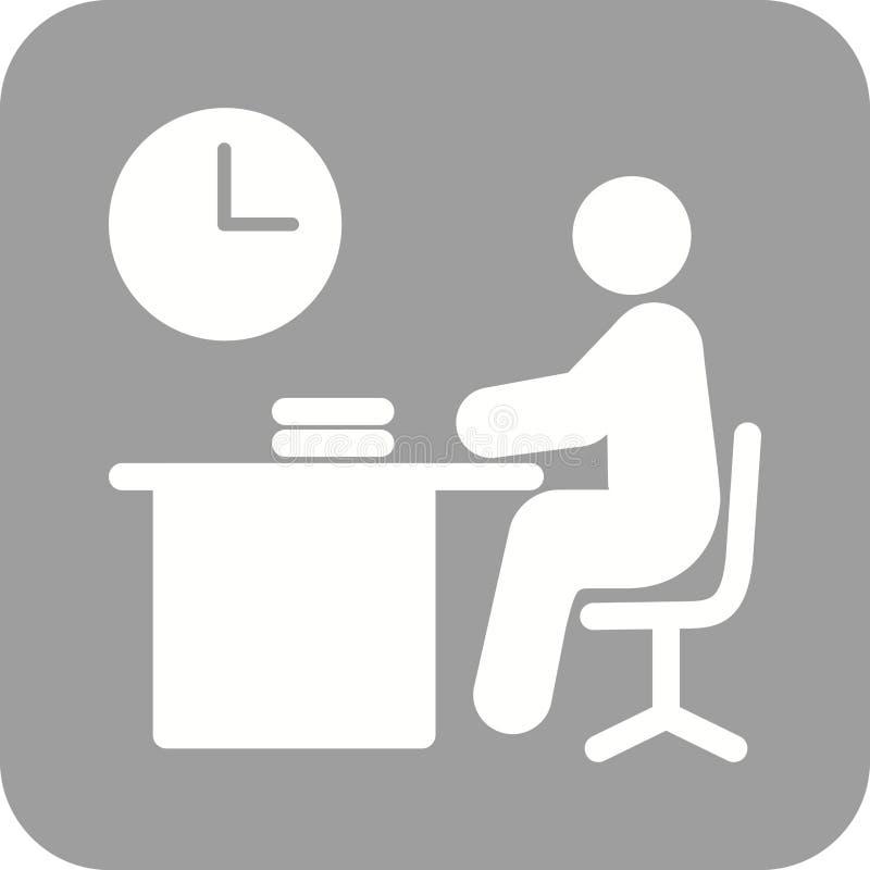 Fonctionner tard illustration de vecteur