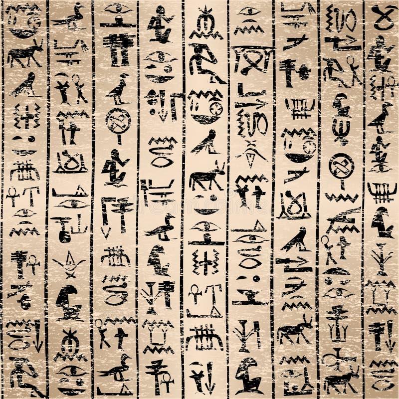 Fond égyptien de grunge de hiéroglyphes illustration libre de droits