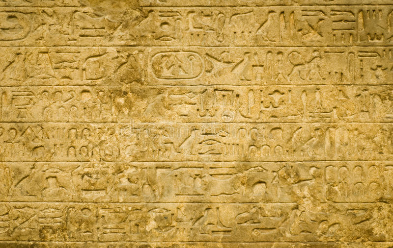 Fond égyptien de hiéroglyphes photos stock