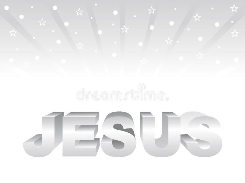 Fond abstrait avec le symbole de Jésus illustration stock