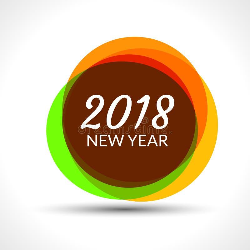 Fond abstrait de bannière de la bonne année 2018 2018 célébrations de salutation illustration de vecteur