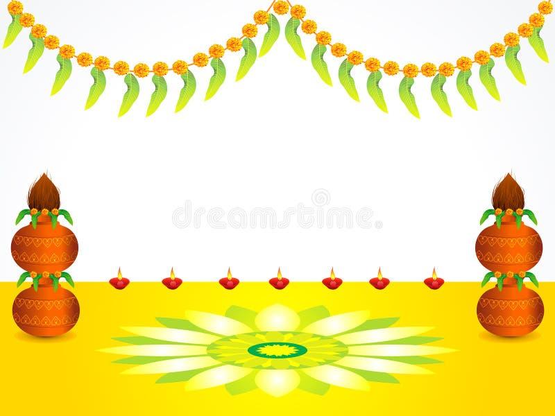 Fond abstrait de célébration illustration stock