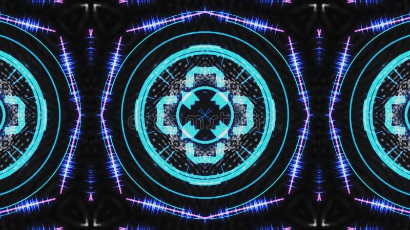 Fond abstrait de kal?idoscope Belle texture multicolore de kal?idoscope Conception unique et inimitable g?om?trique illustration libre de droits
