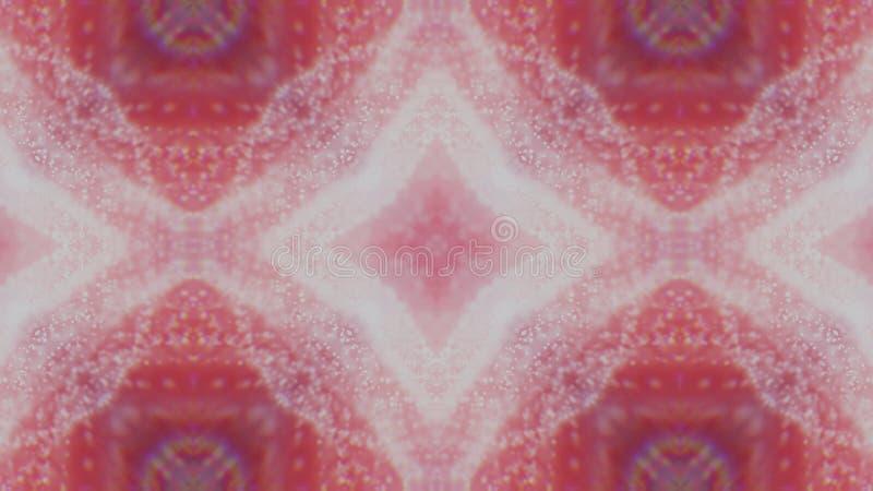 Fond abstrait de kal?idoscope Belle texture multicolore de kal?idoscope Conception unique et inimitable g?om?trique illustration de vecteur