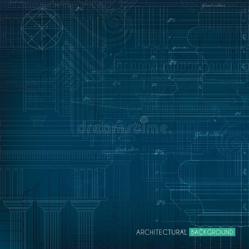 Fond architectural de modèle illustration libre de droits