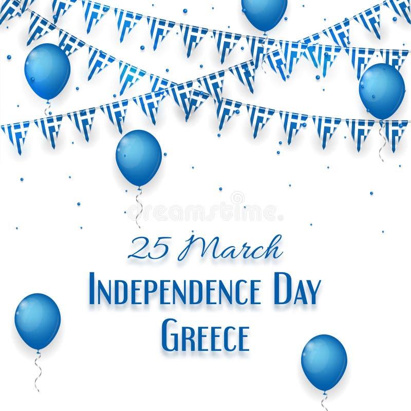 Fond avec des ballons et avec une guirlande des drapeaux de la Grèce illustration stock