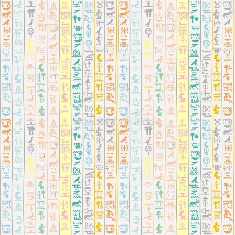 Fond avec les hiéroglyphes égyptiens illustration libre de droits