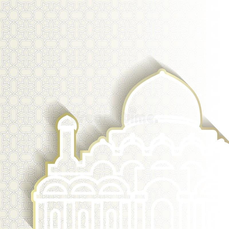 Fond beige ornemental avec le temple, mosquée Carte de voeux de Ramadan Kareem illustration libre de droits