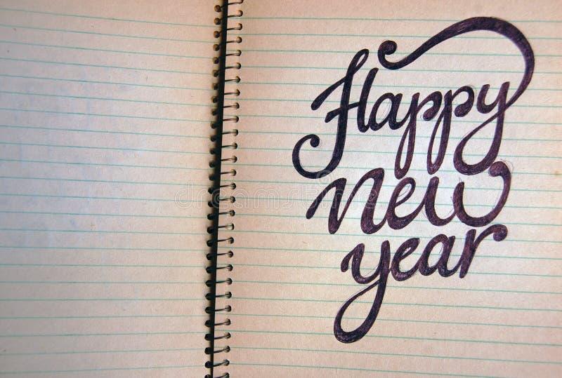 Fond calligraphique de bonne année image libre de droits