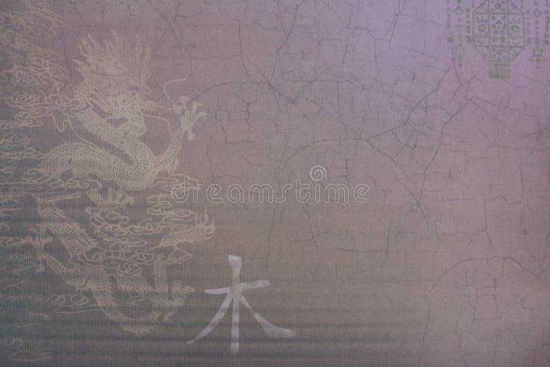 Fond chinois photos libres de droits