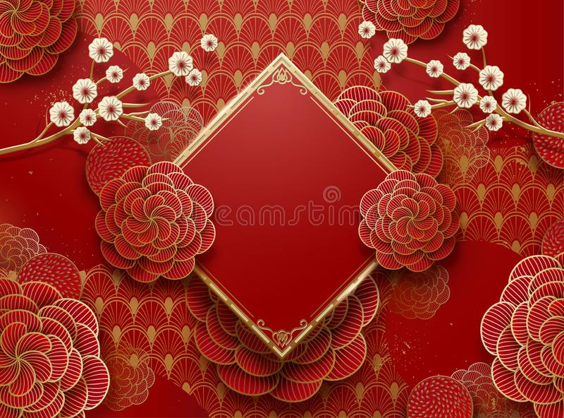 Fond chinois d'an neuf illustration stock