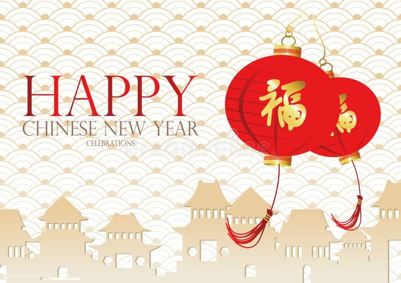 Fond chinois d'or rouge avec la lanterne de cercle illustration stock