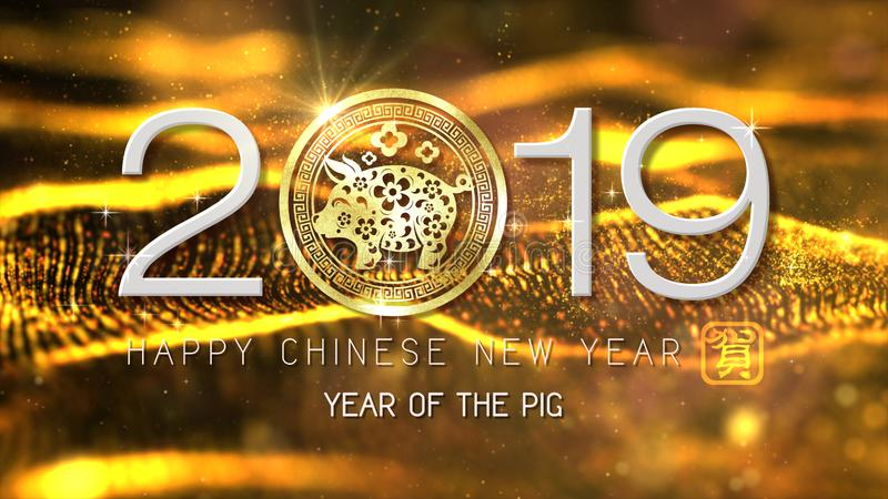 Fond chinois de célébration de festival de printemps de nouvelle année illustration stock