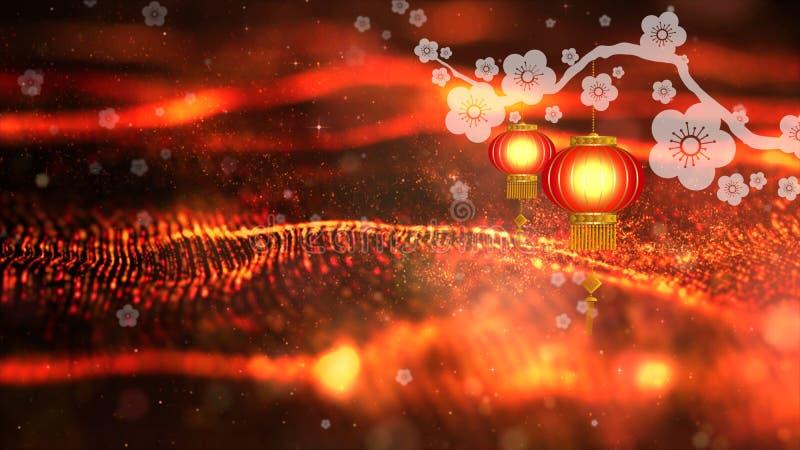 Fond chinois de célébration de festival de printemps de nouvelle année illustration libre de droits