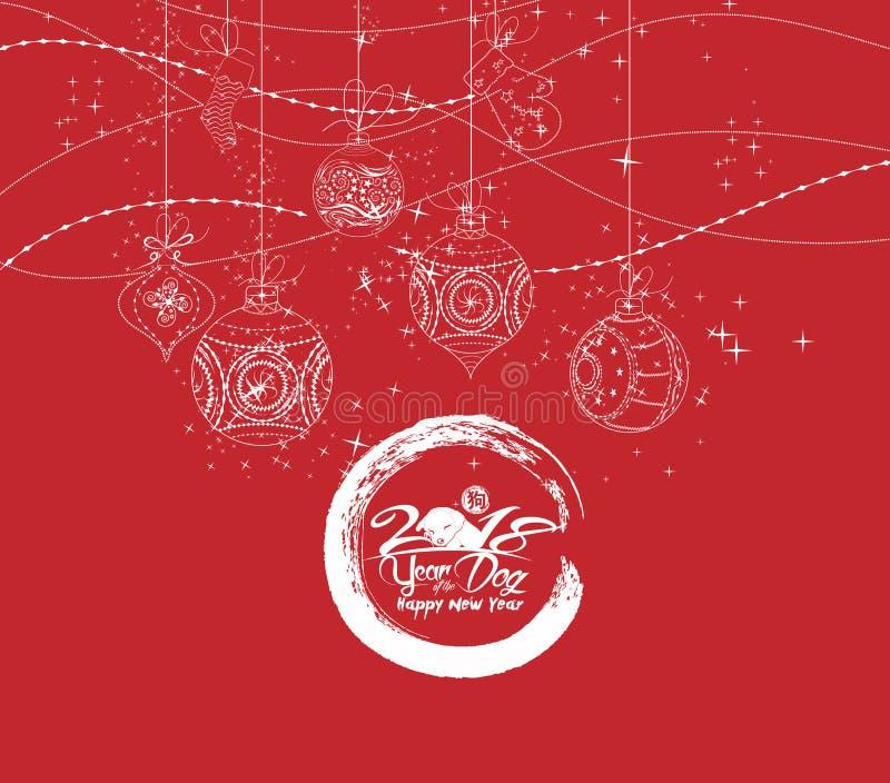 Fond chinois de nouvelle année, copie de carte Année de l'hiéroglyphe de chien : Chien illustration libre de droits