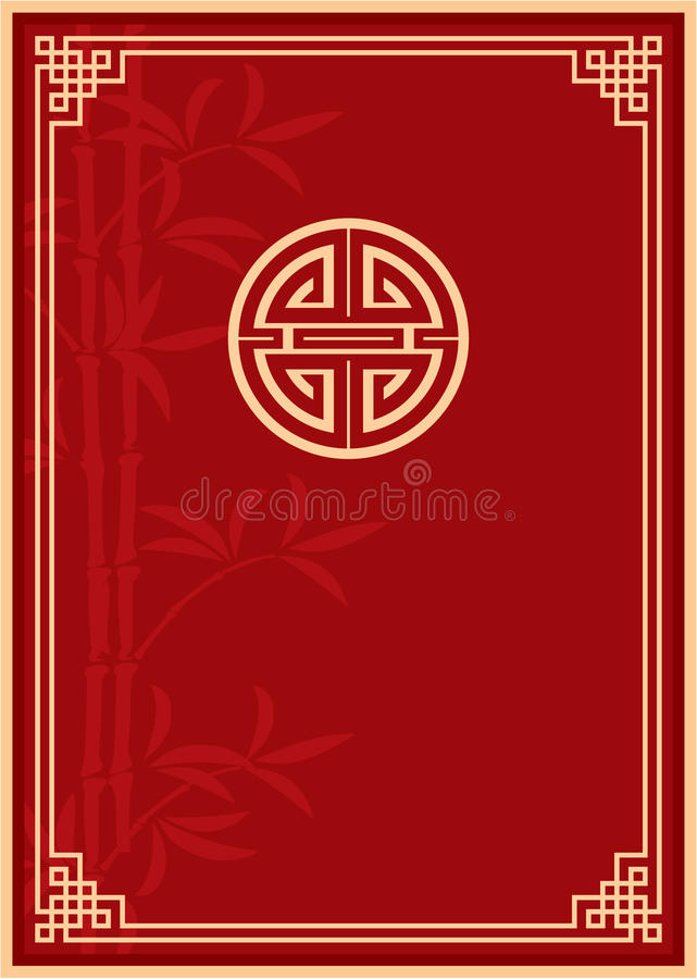 Fond chinois oriental illustration stock