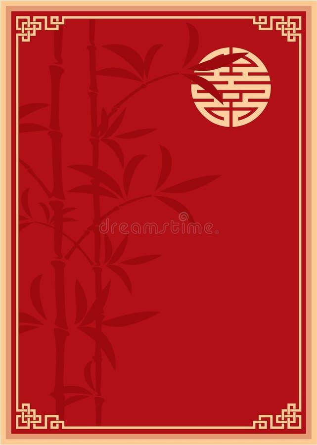 Fond chinois oriental illustration de vecteur