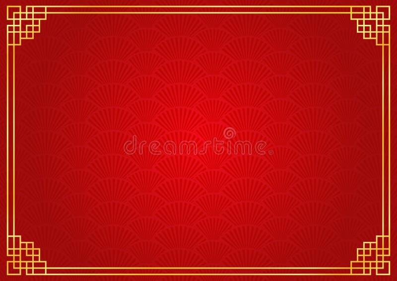 Fond chinois rouge d'abrégé sur fan avec la frontière d'or illustration libre de droits