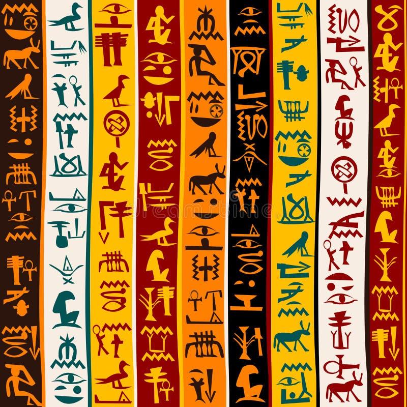 Fond coloré avec les hiéroglyphes égyptiens illustration de vecteur