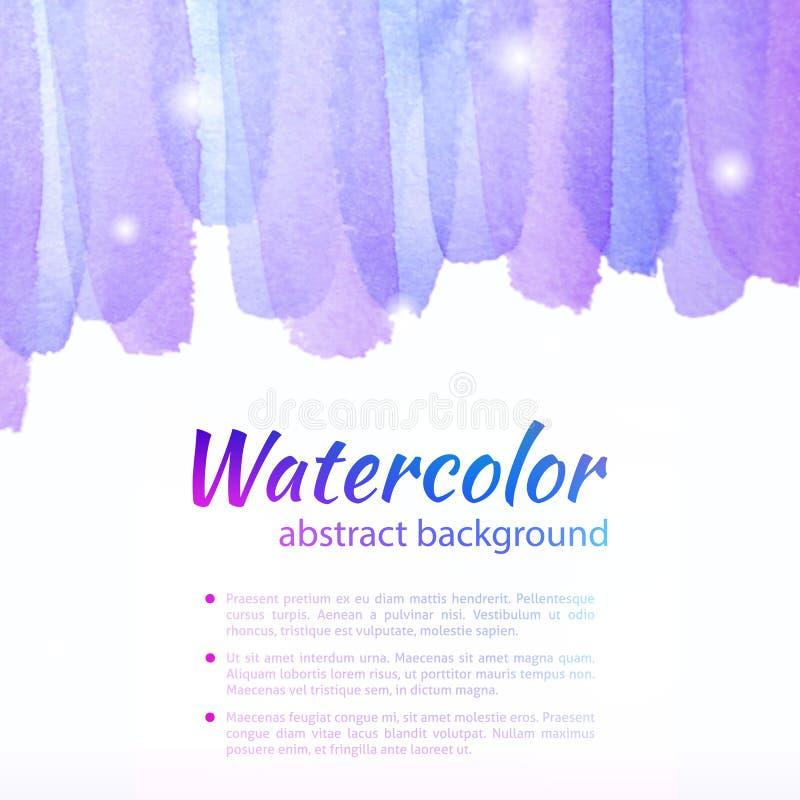 Fond coloré d'aquarelle illustration de vecteur