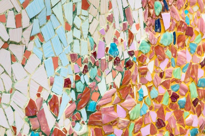 Fond coloré de texture de mur photographie stock libre de droits