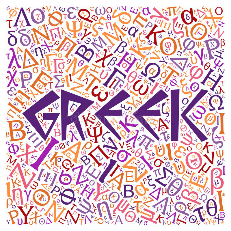 Fond créatif de texture d'alphabet grec illustration libre de droits