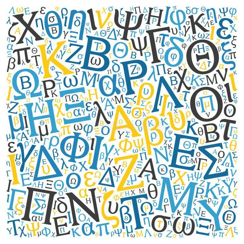 Fond créatif de texture d'alphabet grec illustration stock