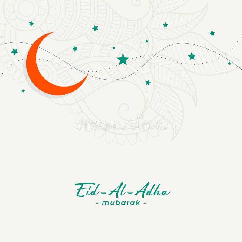 Fond décoratif d'Eid Al Adha de lune et d'étoile illustration libre de droits