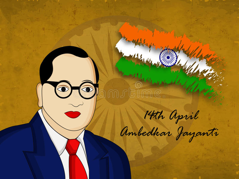 Fond d'Ambedkar Jayanti illustration de vecteur