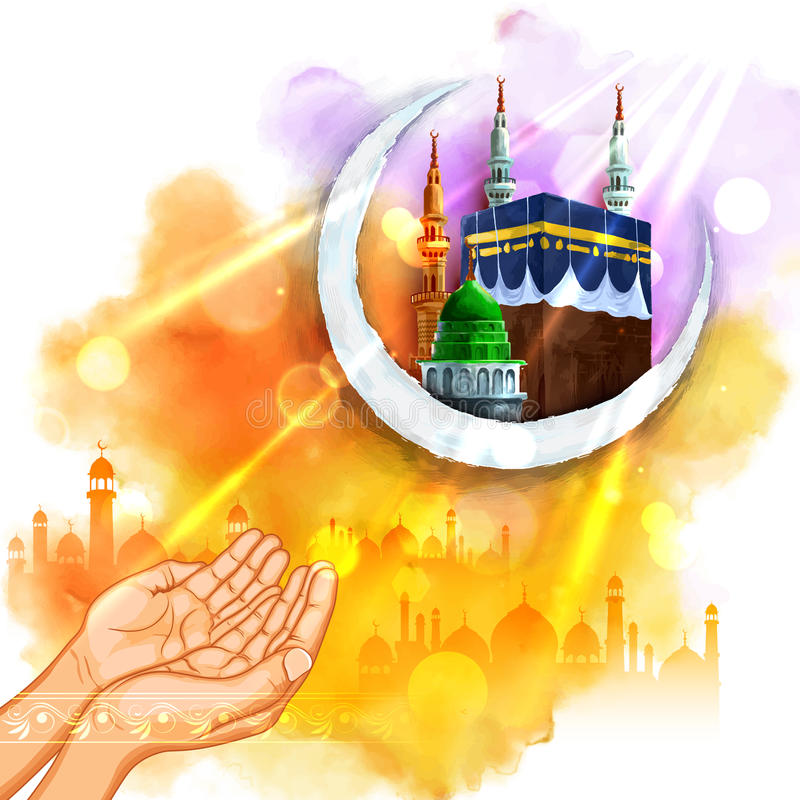 Fond d'Eid Mubarak illustration de vecteur