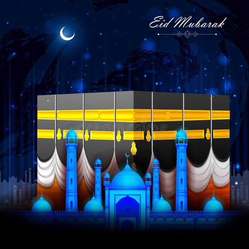 Fond d'Eid Mubarak illustration stock