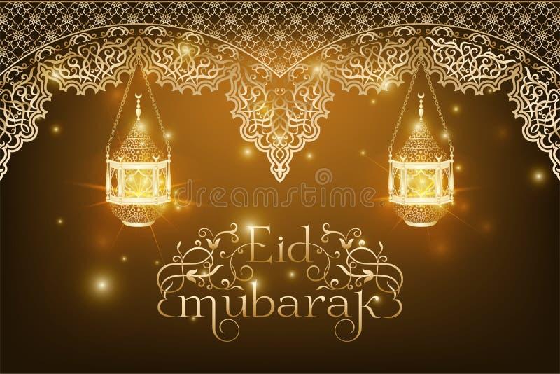 Fond d'Eid Mubarak Design avec des laterns illustration de vecteur