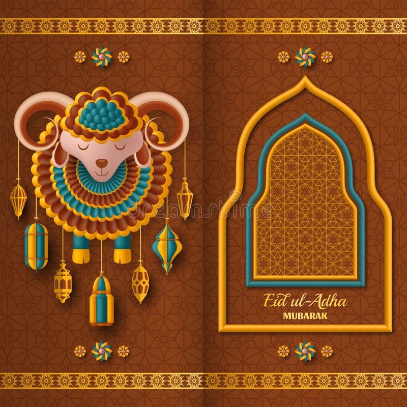 Fond d'UL Adha d'Eid Lanternes et moutons arabes islamiques Carte de voeux Festival du sacrifice Illustration de vecteur illustration libre de droits