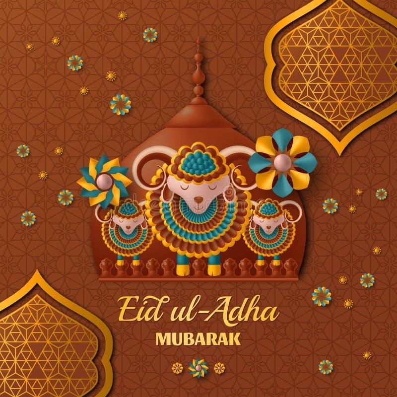 Fond d'UL Adha d'Eid Lanternes et moutons arabes islamiques Carte de voeux Festival du sacrifice Illustration de vecteur illustration stock