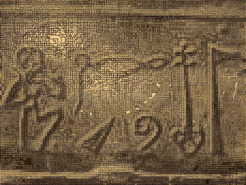 Fond dans le type antique de l'Egypte, avec hiéroglyphique photographie stock