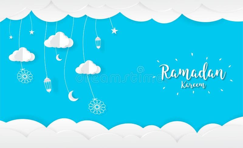 Fond de bande dessinée de kareem de Ramadan Concept de construction de festival illustration de vecteur