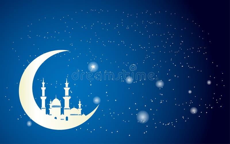 Fond de belle mosquée blanche sur le croissant de lune illustration de vecteur