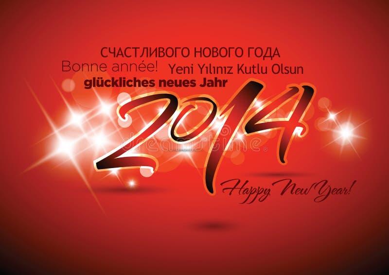 Fond de bonne année illustration libre de droits