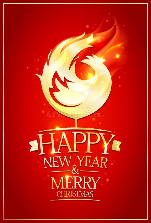 Fond de bonne année et de Joyeux Noël avec le coq d'or riche ardent illustration de vecteur