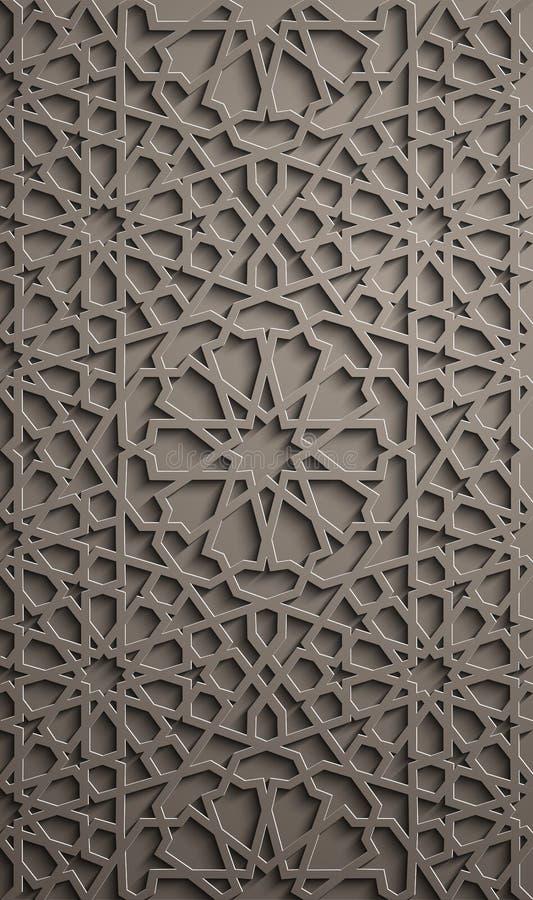 Fond de Brown Vecteur islamique d'ornement, motiff persan éléments ronds islamiques de modèle de 3d Ramadan géométrique illustration stock