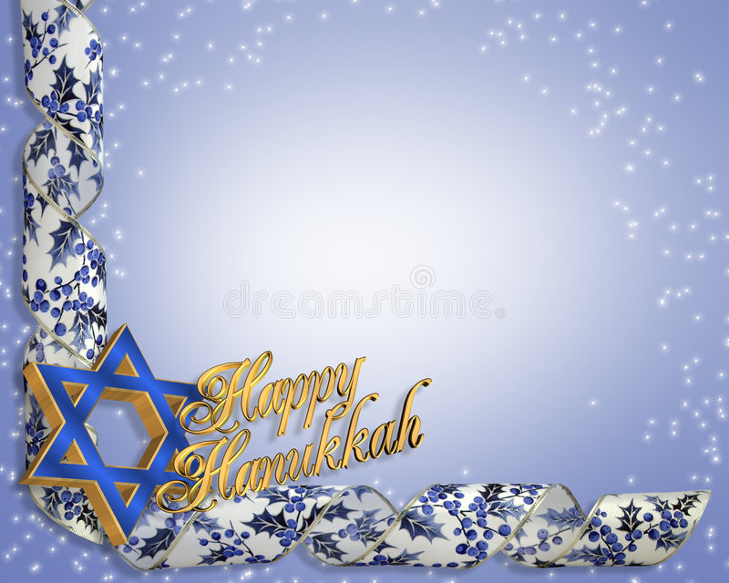 Fond de carte de Hanukkah illustration libre de droits