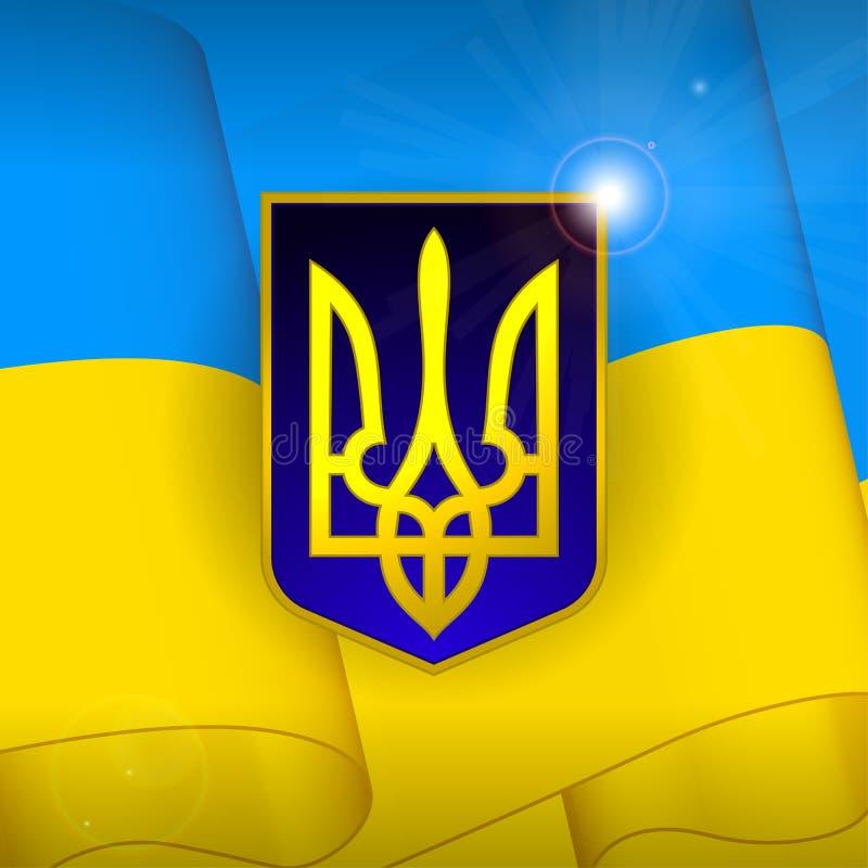 Fond de drapeau de l'Ukraine illustration de vecteur