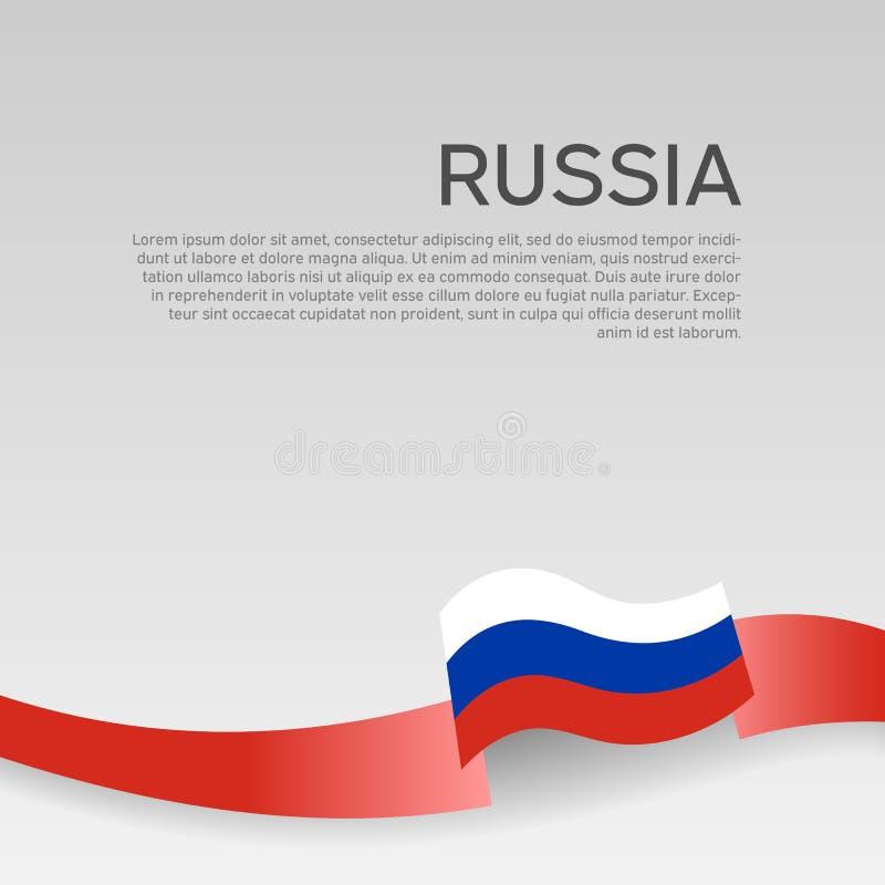 Fond de drapeau de la Russie Ruban onduleux dans la couleur du drapeau russe sur un fond blanc Affiche nationale Russe d'état illustration de vecteur
