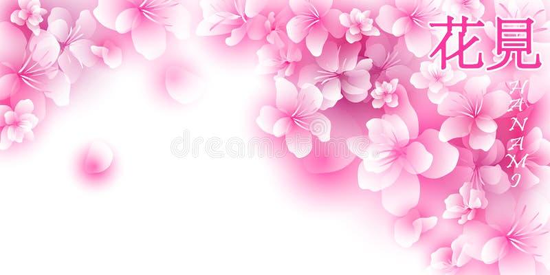 Fond de Hanami Sakura illustration de vecteur