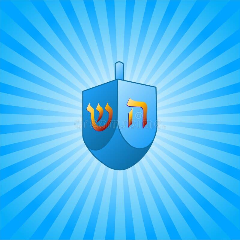 Fond de Hanukkah avec le dreidel illustration de vecteur