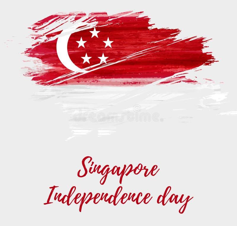 Fond de Jour de la Déclaration d'Indépendance de Singapour illustration de vecteur
