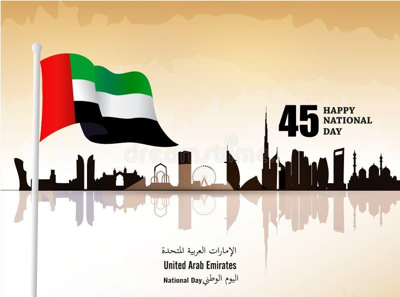 Fond de jour national des Emirats Arabes Unis EAU illustration de vecteur