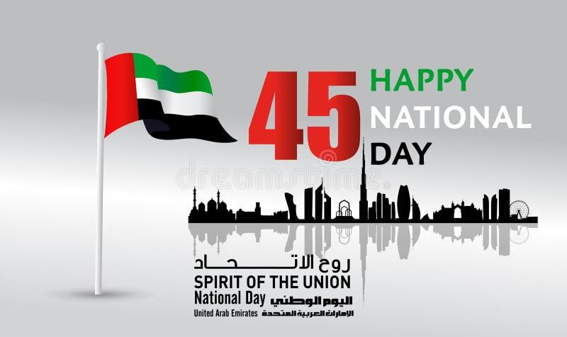 Fond de jour national des Emirats Arabes Unis EAU illustration stock